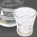 米寿のお祝いや長寿祝いに名入れ焼酎グラス 金