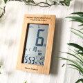 オリジナル電波時計 日めくりカレンダー付き 天然竹[手描き・オリジナルデザイン]