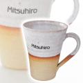 【父の日特別セール中!】父の日ギフトに・信楽焼 淡雪 名入れフリーマグカップ