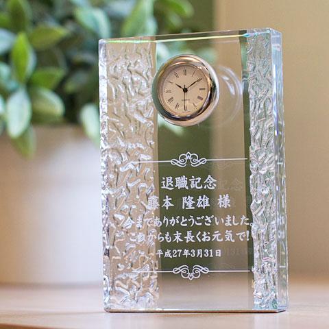 オリジナル置き時計 プリズム [手描き・オリジナルデザイン]