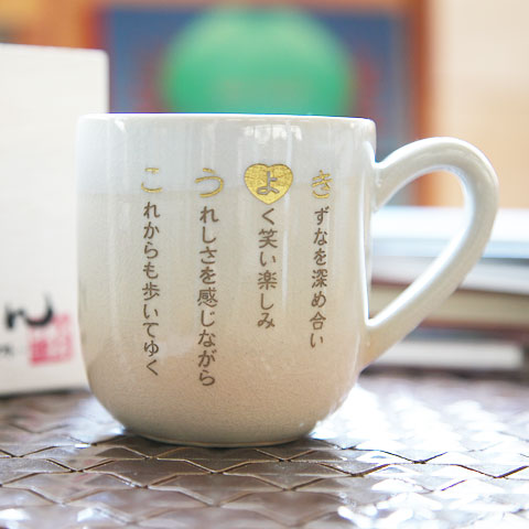 オリジナル萩焼マグカップ 姫土 [手描き・オリジナルデザイン]