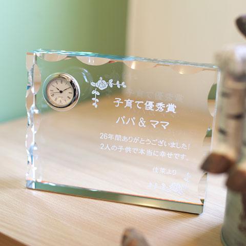 オリジナル置き時計 Rカット [手描き・オリジナルデザイン]