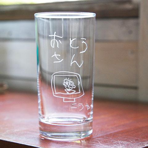オリジナルグラス ハイボールグラス 365ml [手描き・オリジナルデザイン]