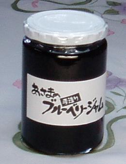 美味しいジャム軽井沢の深味ブルーベリージャム お徳用大瓶