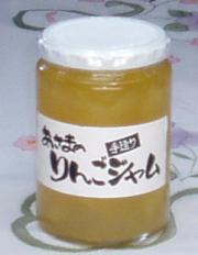 美味しいジャム信州特産ふじりんごジャム お徳用大瓶