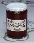 美味しいジャム果実ゴロゴロ大粒いちごジャム お徳用大瓶