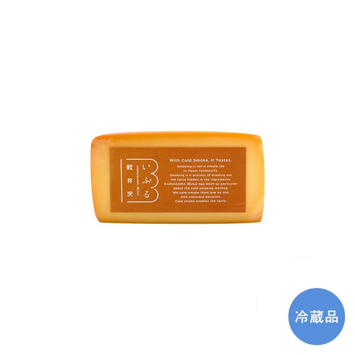 燻製チーズ(オータムブレンド) 195g