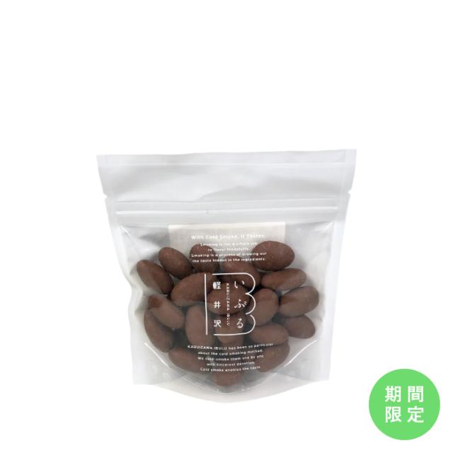 燻製ナッツチョコレート(アーモンドミルク) 80g