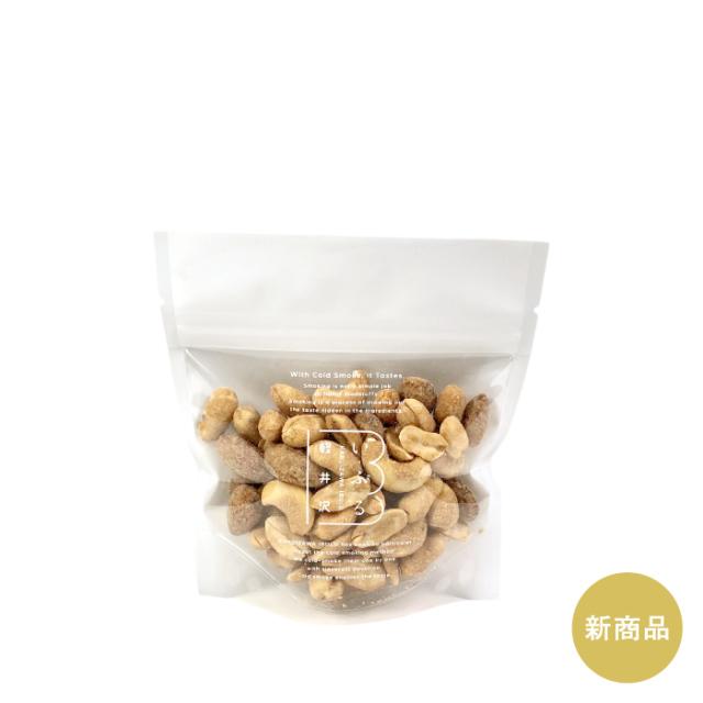 燻製キャラメルナッツ 80g