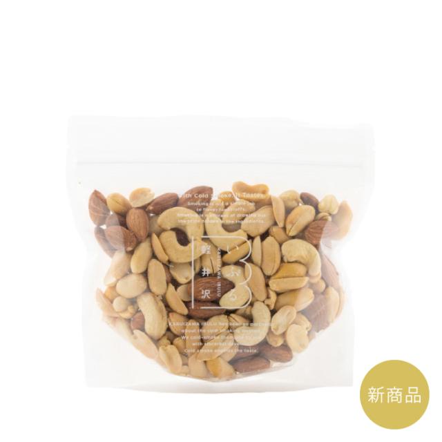 燻製ナッツ(オリジナルブレンド)200g