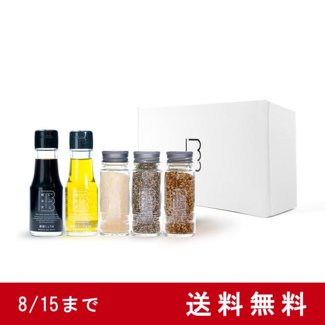 燻製セットE 調味料5種(瓶)