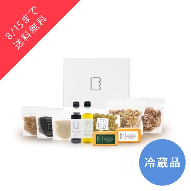 燻製セットH 調味料5種(大)&おつまみ5種