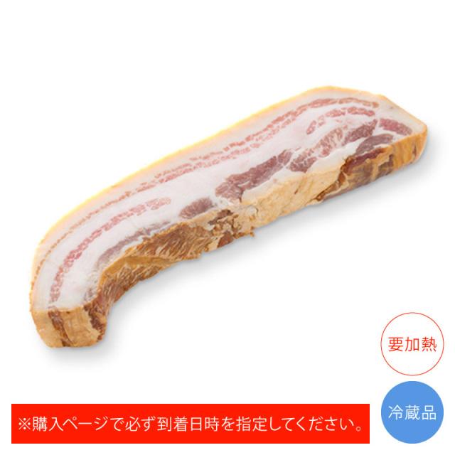 燻成豚肉(生肉)