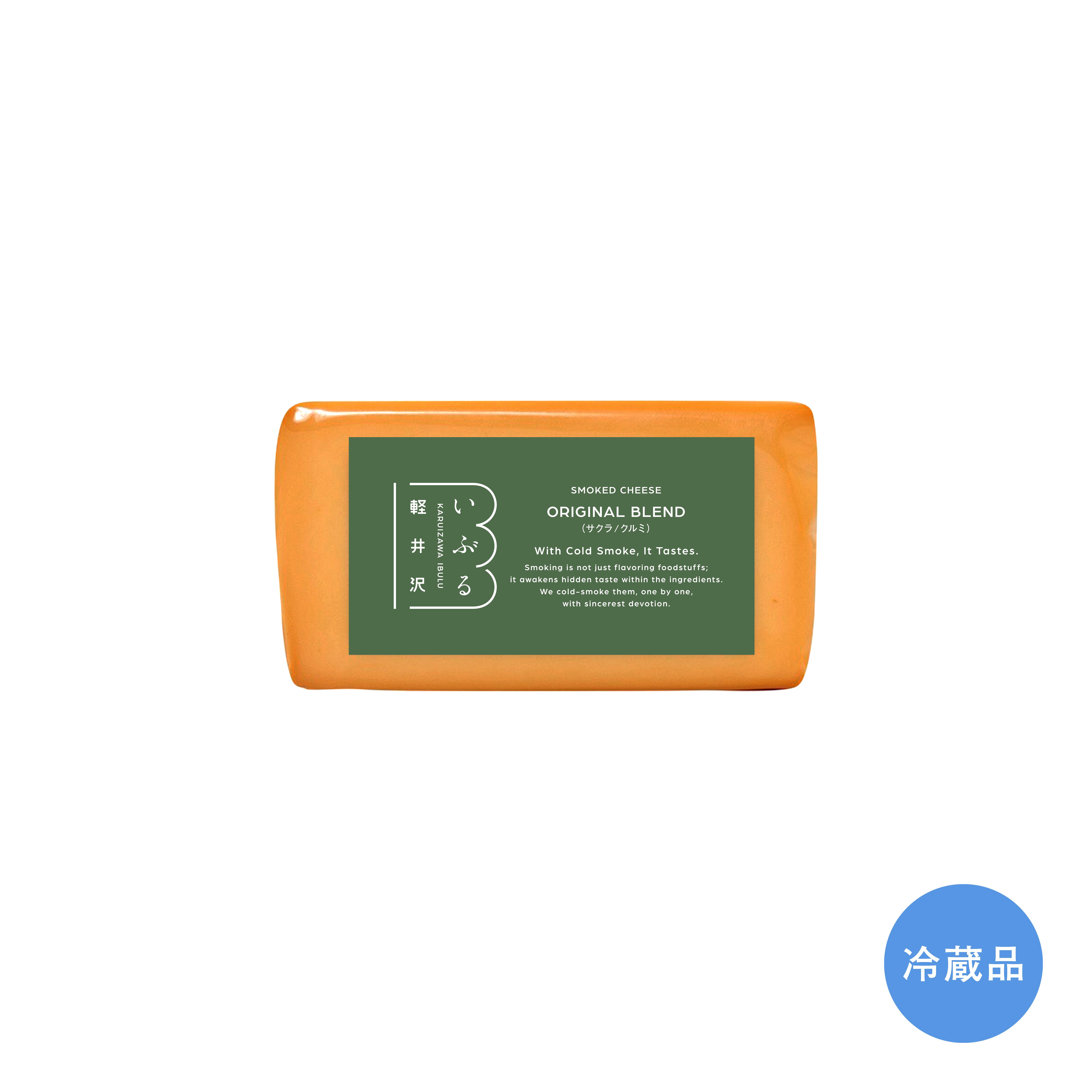 燻製チーズ(オリジナルブレンド)195g