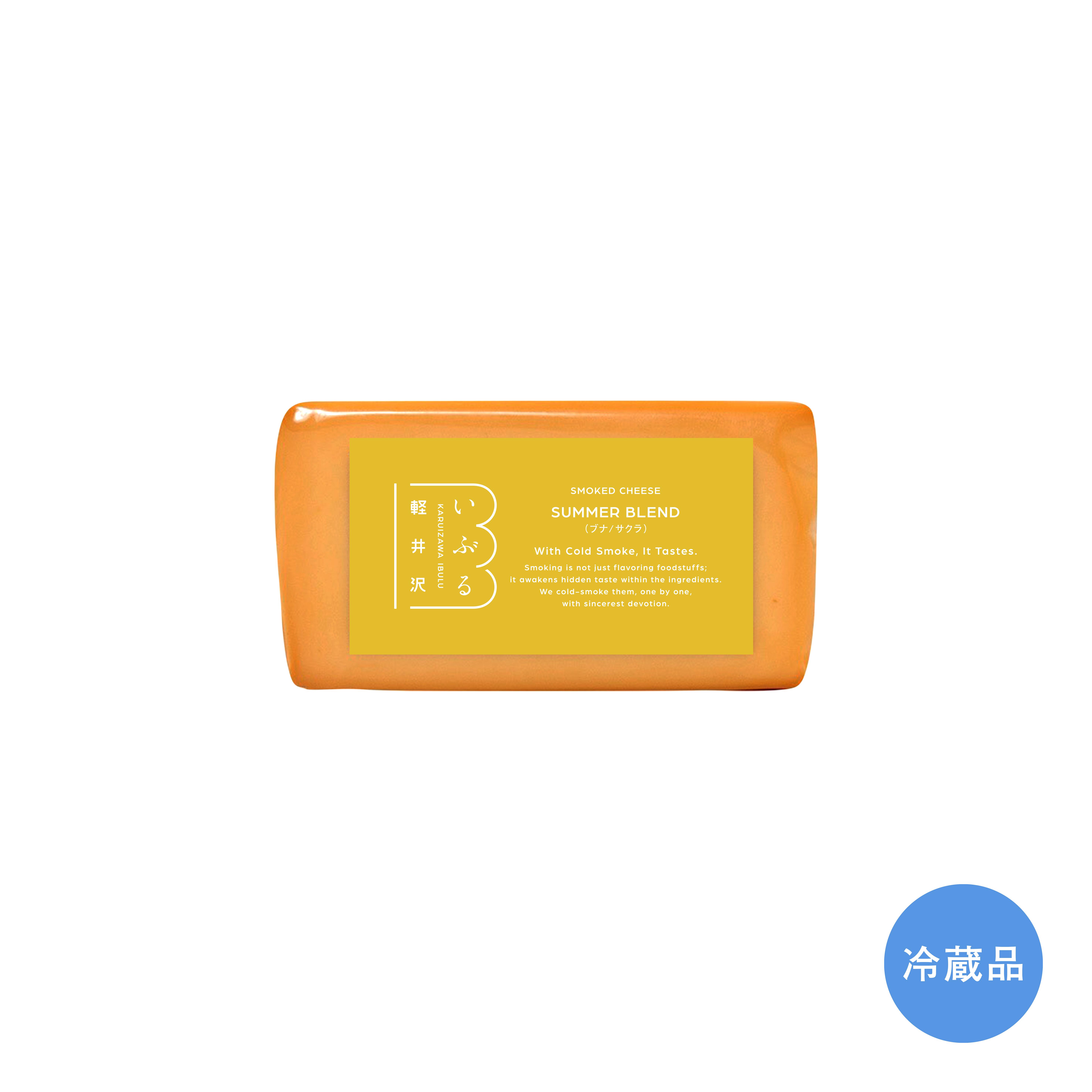 燻製チーズ(サマーブレンド) 195g