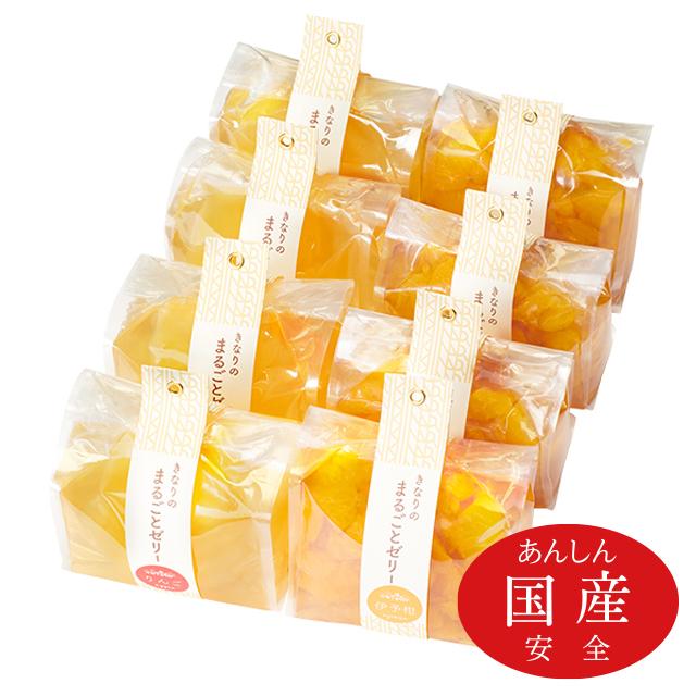 はこきなりゼリー/りンゴ伊予柑ハーフ