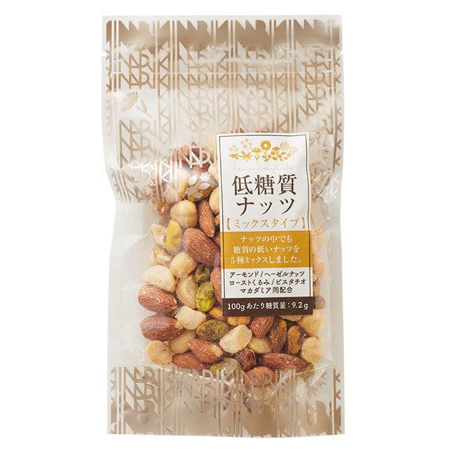 低糖質ミックスナッツ 100g