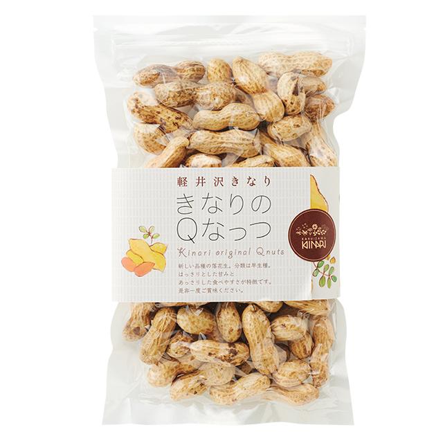 きなりのQナッツ150g