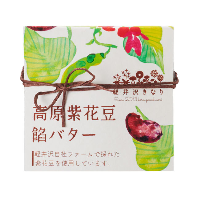 高原紫花豆餡バター