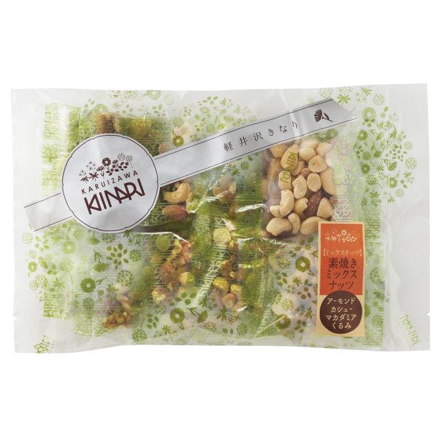 素焼きミックスナッツ4種10p
