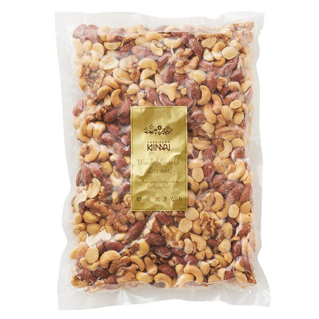 燻製ミックスナッツ 1kg