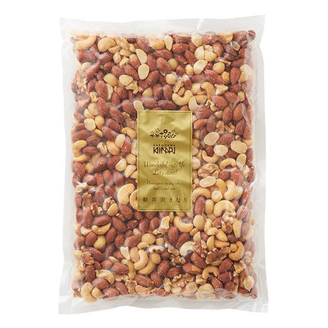 素焼きミックスナッツ 1kp