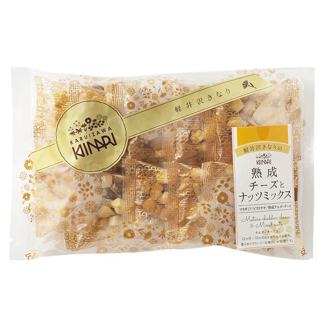 熟成チーズミックスナッツ10p