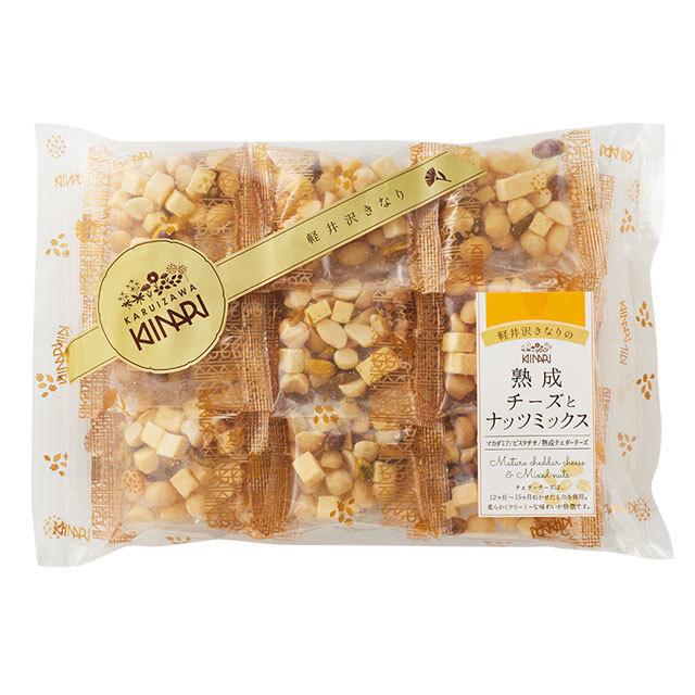 熟成チーズミックスナッツ18p