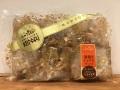 素焼きミックスナッツ 25g10パック入りマルチパック