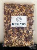 燻製ミックスナッツ4種 1kg