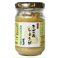 国産きざみしょうが(冷凍品と同梱不可商品)【112010】