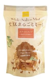 大豆まるごとミート スライスタイプ 80g【国産】daizumarugoto meat Sliced【100040】