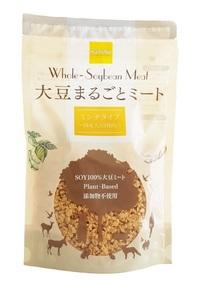 大豆まるごとミート ミンチタイプ 100g【国産】daizumarugoto meat Minced【100000】