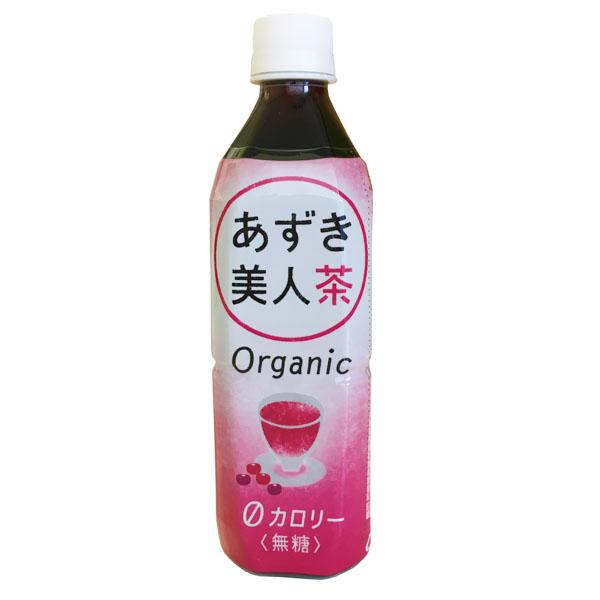 オーガニックあずき美人茶(PET) (冷凍品と同梱不可商品)【131230】