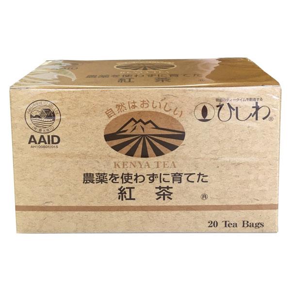 農薬を使わずに育てた紅茶 【131210】
