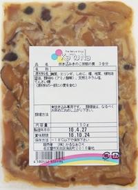 炊込みきのこ御飯の素 【321230】