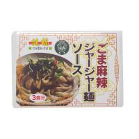 ごま麻辣ジャージャー麺ソース 【111910】