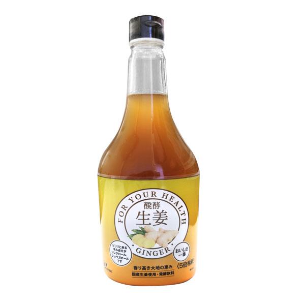 発酵生姜(5倍希釈)(冷凍品と同梱不可商品)【131390】