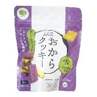 大豆の恵おからクッキー 紫いも&かぼちゃ 【131540】