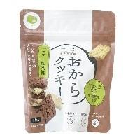 大豆の恵おからクッキー ココア&紅茶 【131550】