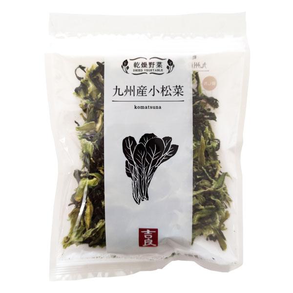 乾燥野菜 九州産小松菜【111960】
