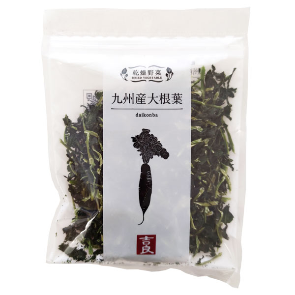 乾燥野菜 九州産大根葉【111970】