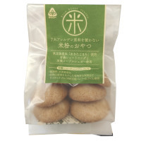 7大アレルゲン原料を使わない米粉のおやつ【131520】