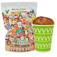 Vエイドパン(黒糖レーズン&焦がしアーモンド)(冷凍同梱不可)【122380】