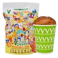 Vエイドパン(スパイスカレー&完熟トマト)(冷凍同梱不可)【122400】