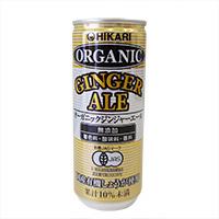 オーガニックジンジャーエール(冷凍品と同梱不可商品)【131720】