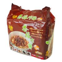 辛味ベジジャージャー袋麺(5袋)【122551】