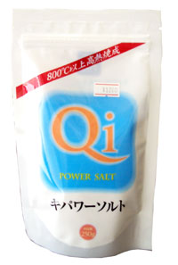 キパワーソルト 袋 【110521】