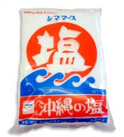 沖縄の塩シママース 【110540】