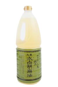 太白胡麻油(ペットボトル) (冷凍品と同梱不可商品)【110162】